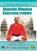 Shaolin Health-preserving Qigong SeriesShaolin Dhyana Exercise