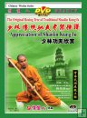 Appreciation of Shaolin Kungfu