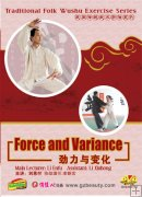 Force and Variance