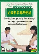 Foot Holographic Therapy Series-Treating Constipation by Foot Massage