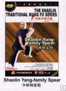 Shaolin Yang-family Spear