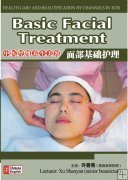 Health Care and Beautification by Channels in TCM-Basic Facial Treatment