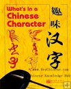 Learn Origin & Development CHINESE MANDARIN Characters