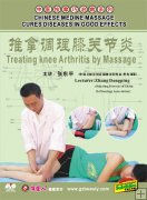 CHINESE MEDICINE MASSAGE CURES DISEASES-Treating knee Arthritis by Massage