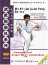 """Nine-posture of Dragon Style"" Sushen Quan"