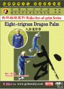 Eight-trigram Dragon Palm