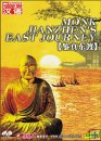 Voyage of Ocean China-Monk Jianzhen's East Journey