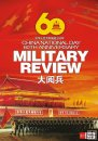 China National Day 60th Anniversary Military Parade