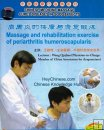 Massage & Rehabilitation Periarthritis Humeroscapularis DVD