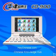 BESTA CD-900: English - Chinese Electronic Dictionary