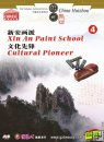 Xin An Paint School Cultural Pioneer