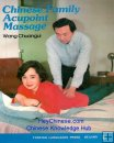 Chinese Family Acupoint Massage, English Edition