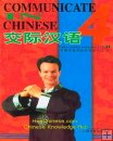 Communicate in Chinese, Dashan, Mark Rowswell, Customized Buy