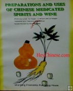 Preparations and Uses of Chinese Medicated Spirits and Wine