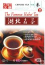 The Famous Hubei Tea