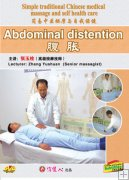 Abdominal Distention, Chinese Massage DVD, English Subtitled