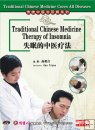Chinese Medicine Cures All Diseases-Traditional Chinese Medicine Therapy of Insomnia