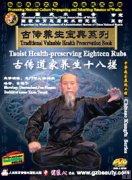 Taoist Health-preserving eighteen rubs