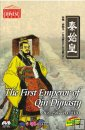 ETERNAL EMPEROR-The First Emperor Qin