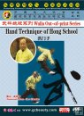 Hand Technique of Hong School