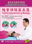 CHINESE MEDICINE MASSAGE CURES DISEASES-Treating Hypertension by Massage