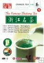 The Famous Zhejiang Tea