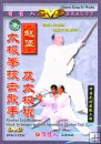 Zhaobao Taiji Bludgeon Attack Techniques and Free
