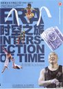 ERA--Time Intersection