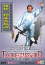 Brief Introduction to Wudang Duel Swordplay by Chu Guiting