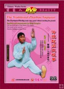 The Overture of the Traditional Zhaobao Taijiquan