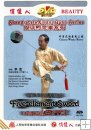 conf Traditional Xingyi Liuhe Broadsword