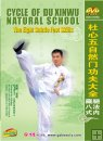 Cycle of Du Xinwu Natural School-The Eight Subtle Foot Skills
