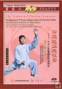 72 Form of Tradition ZhaobaoTaijiquan and its Usage