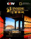 Inside of the Forbidden City, 2006, 1 DVD, English