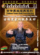 Taoist Primary Health Preserving Exercise