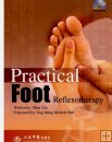 Practical Foot Reflexotherapy (Massage), DVD & Book, TCM