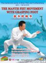 The martial arts series of Zhao Yifan and Yu Zhensheng-The mantis fist movement with grasping foot