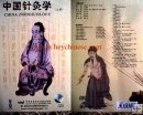 China Zhenjiuology, Acupuncture & Moxibustion, 30 VCD, English