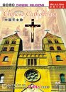 CHINESE RELIGIONS-Chinese Catholicism