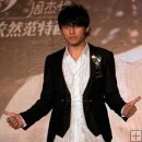 Jay Chou: Fearless, (Huo Yuan Jia), MTV China, Video