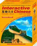 Interactive Chinese, Software,8 CD-ROM, 8 CD ,8 Book, Sinolingua
