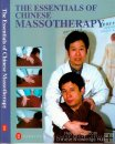 The Essentials of Chinese Massotherapy, English Edition