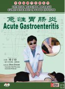 CHINESE MEDICINE MASSAGE CURES DISEASES IN GOOD EFFECTS-Acute Gastroenteritis