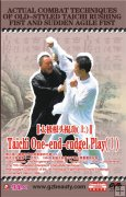 Actual Combat Techniques of Old-styled Taichi Rushing Fist and Sudden Agile Fist-Taichi One-end-cudgel Play (I)