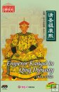 ETERNAL EMPEROR-Emperor Kangxi in Qing Dynasty
