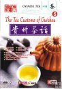The Tea Customs of Guizhou