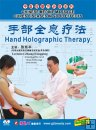 CHINESE MEDICINE MASSAGE CURES DISEASES-Hand Holographic Therapy