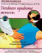 Tiredness: Lectures on Massage by Famous Experts, DVD