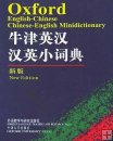 Oxford English-Chinese Mini-Dictionary, Learn Foreign Language