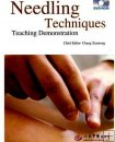Needling Techniques Teaching Demonstration, DVD, English